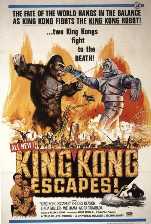 kingkongescapes-us