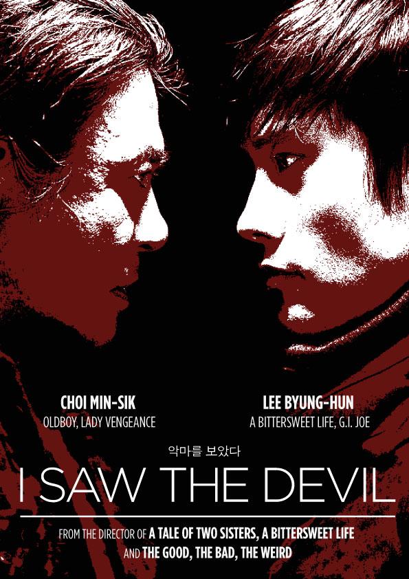 Akmareul-boatda-aka-I-Saw-The-Devil-poster4