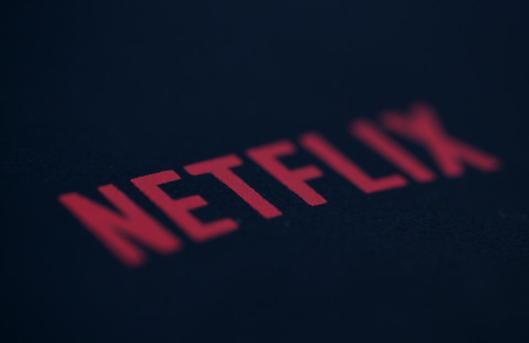 Netflix-Logo-Black